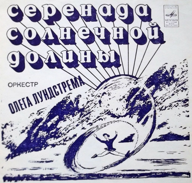 Soviet recording of SUN VALLEY tunes by Oleg Lundstrem's Orchestra.